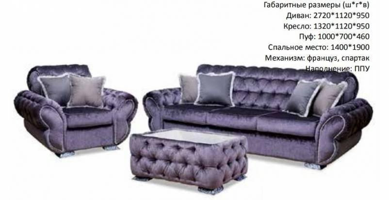 Ткань на мягкой мебели купить узбекское белье